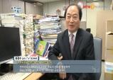 MTN머니투데이(신영일의 비즈정보플러스) 최정수한자속독™ 영상
