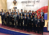 대한민국 교육대상 수상