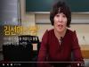 [최정수 한자속독 김선애 선생 인터뷰] 최정수 한자속독, 아이들이 수업을 재밌다고 말할 때 긍정과 보람을 느낀다