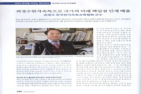 월간지 뉴스메이커