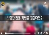 최정수박사한자속독 강사과정, 온라인강의 드디어 개강